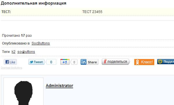 Скачать приложение ВКонтакте на компьютер или