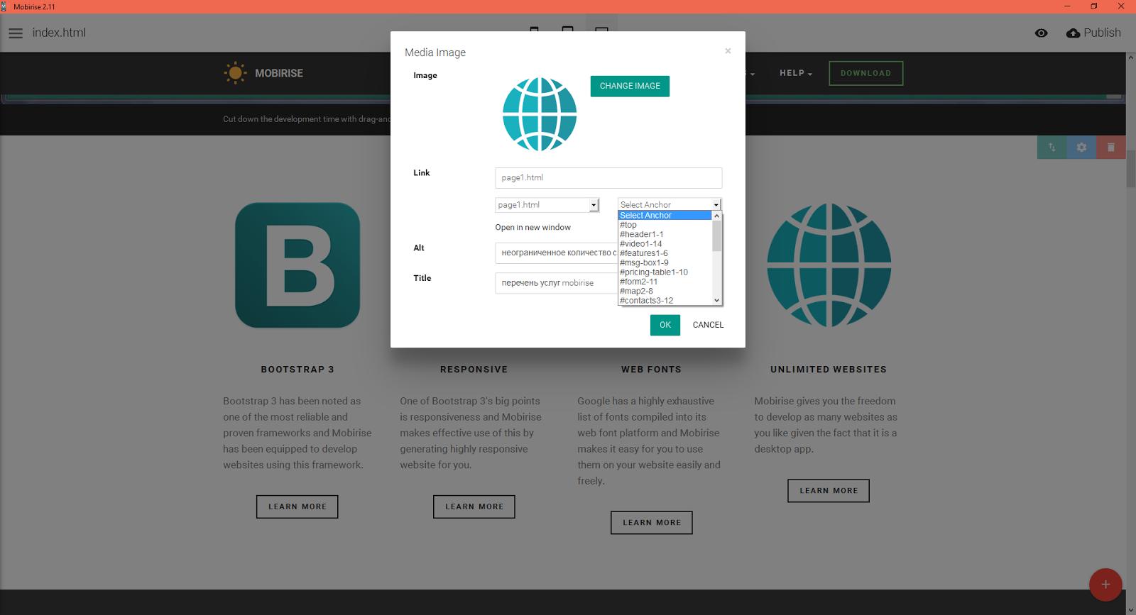 Программа для создания своего сайта