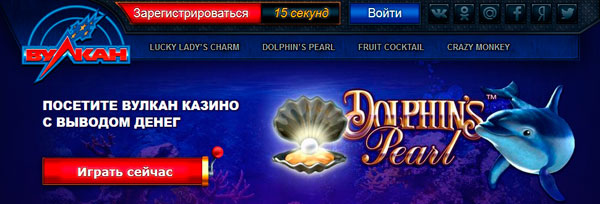 Реально выиграть в виртуальном казино eve online казино